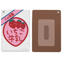 Commuter pass case - Gintama / Sakata Gintoki