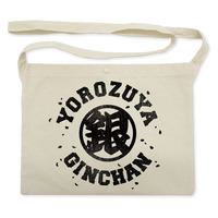 Sacoche - Shoulder Bag - Gintama
