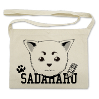 Sacoche - Shoulder Bag - Gintama / Sadaharu