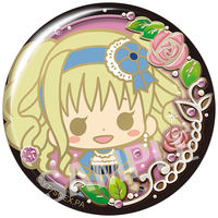 Badge - Black Butler / Elizabeth Midford