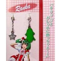 Earphone Accessory - Macross Frontier / Ranka Lee