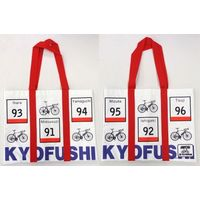 Tote Bag - Yowamushi Pedal / Kyoto Fushimi High School