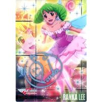 Portrait - Macross Frontier / Ranka Lee