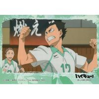 Illustration Sheet - Haikyuu!! / Aoba Jyousai & Kindaichi Yuutaro