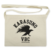 Sacoche - Shoulder Bag - Haikyuu!! / Karasuno High School