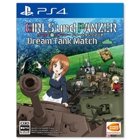 Game - GIRLS-und-PANZER