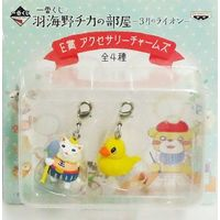 Key Chain - March Comes in Like a Lion / King Nya-