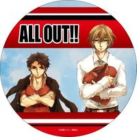 Big Badge - All Out!! / Iwashimizu Sumiaki & Gion Kenji