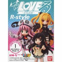 Figure - To Love-Ru / Konjiki no Yami