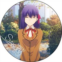 Badge - Fate/stay night / Sakura Matou