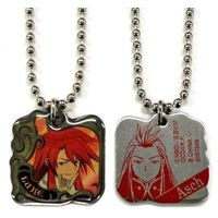 Key Chain - Tales of the Abyss / Asch & Luke