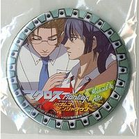 Badge - Macross Frontier / Saotome Alto
