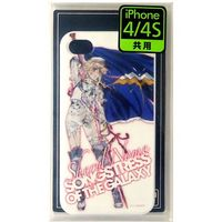 Smartphone Cover - Macross Frontier / Sheryl Nome