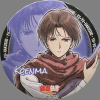 Badge - YuYu Hakusho / Koenma