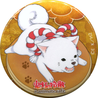 Trading Badge - Hoozuki no Reitetsu / Shiro