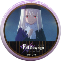 Trading Badge - Fate/stay night / Illya