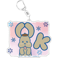 Big Key Chain - Sanrio / Yuri & Makkachin