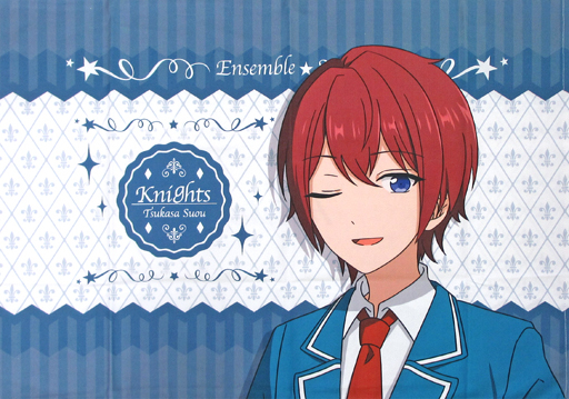 Pillow Case - Ensemble Stars! / Suou Tsukasa