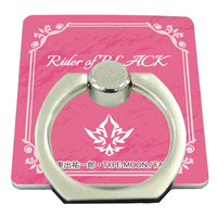 Bunker Ring - Smartphone Ring Holder - Fate/Apocrypha / Rider