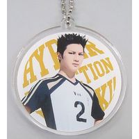 Acrylic Key Chain - Haikyuu!!
