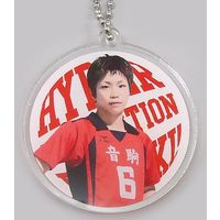 Acrylic Key Chain - Haikyuu!! / Fukunaga Shouhei