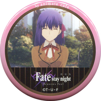 Trading Badge - Fate/stay night / Sakura Matou