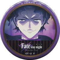 Trading Badge - Fate/stay night / Shinji Matou