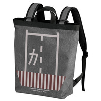 Daypack - Kantai Collection / Kaga (Kan Colle)