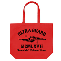 Tote Bag - Ultraman Series