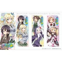 Bookmarker - Haganai