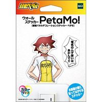 Wall Stickers - Yowamushi Pedal / Naruko Shoukichi