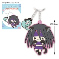 Rubber Key Chain - Sanrio / Envy