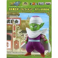Sofubi Figure - Dragon Ball / Piccolo