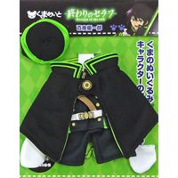 Clothes for Kumamate (No Plush) - Plush Clothes - Seraph of the End / Hyakuya Yuichiro