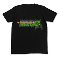 T-shirts - Dragon Ball / Piccolo Size-L