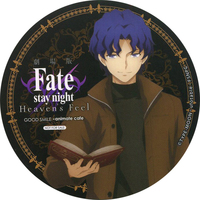 Coaster - Fate/stay night / Shinji Matou