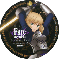 Coaster - Fate/stay night / Saber