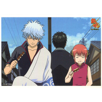 Illustration Sheet - Gintama / Kagura & Gintoki