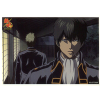 Illustration Sheet - Gintama / Hijikata Toushirou