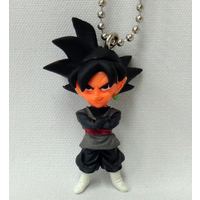 Key Chain - Dragon Ball