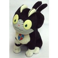 Plushie - Blue Exorcist