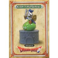 Figure - Dragon Quest