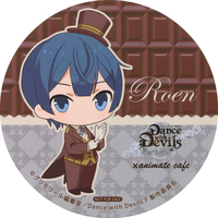 Coaster - Dance with Devils