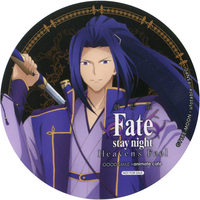 Coaster - Fate/stay night / Assasin