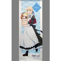 Tapestry - Fate/stay night / Saber