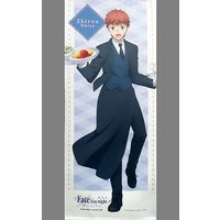 Tapestry - Fate/stay night / Shirou Emiya
