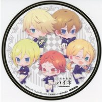 Stickers - The Royal Tutor