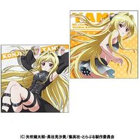 Cushion Cover - To Love-Ru / Konjiki no Yami