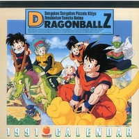 Calendar - Dragon Ball