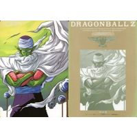 Plastic Sheet - Dragon Ball / Piccolo
